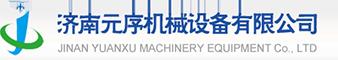 全自动螺钉称重包装机